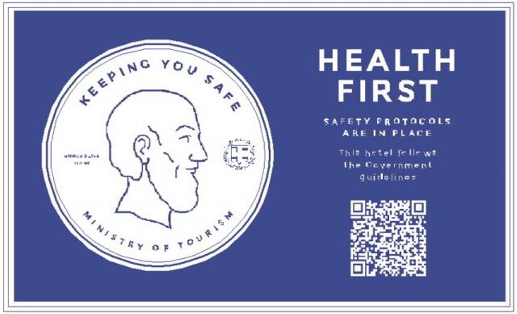 HEALTH-FIRST-NEW-_logo_16_6_20-640x389-1(1)